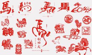 传统十二生肖剪纸画设计矢量素材图片