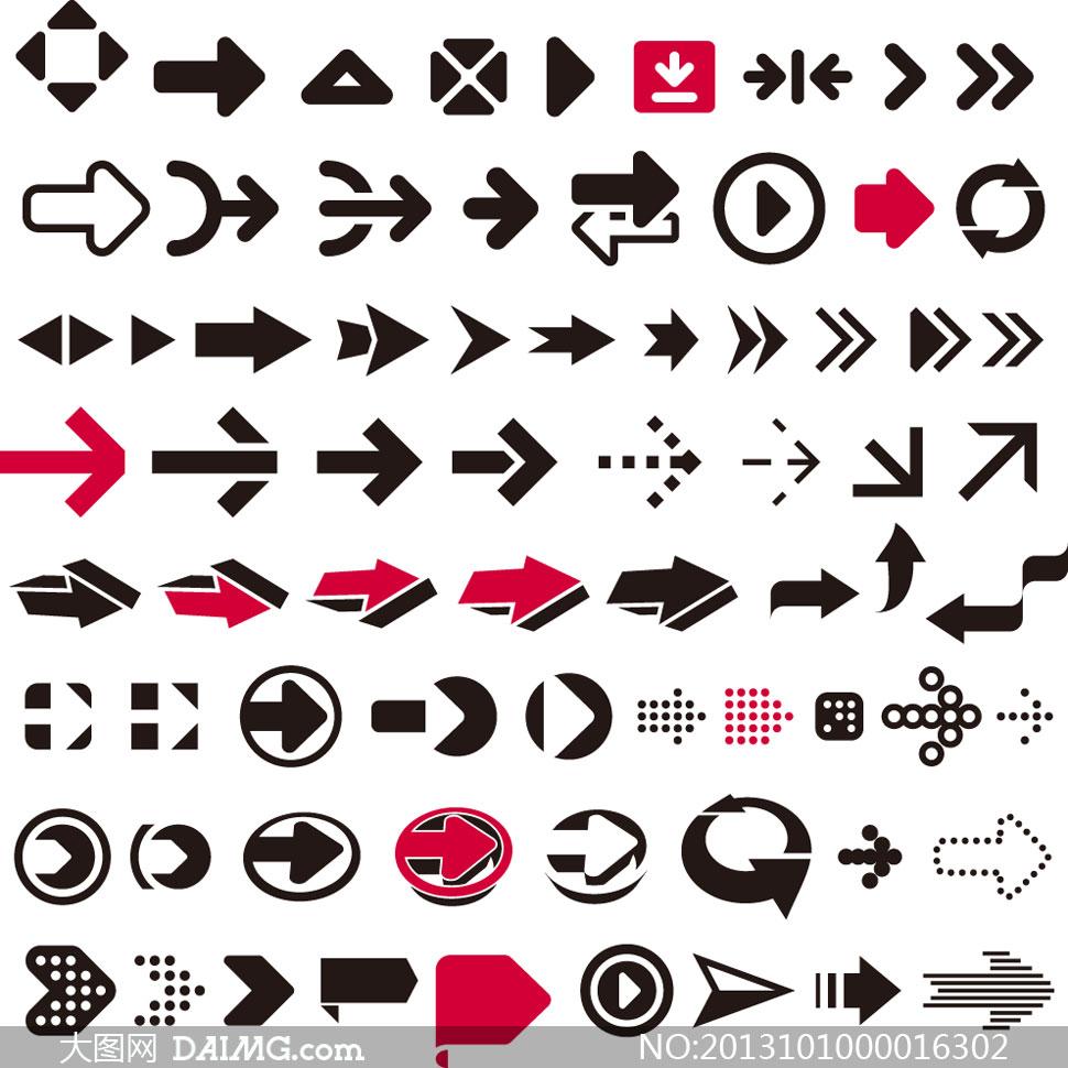 各种各样的箭头设计矢量素材