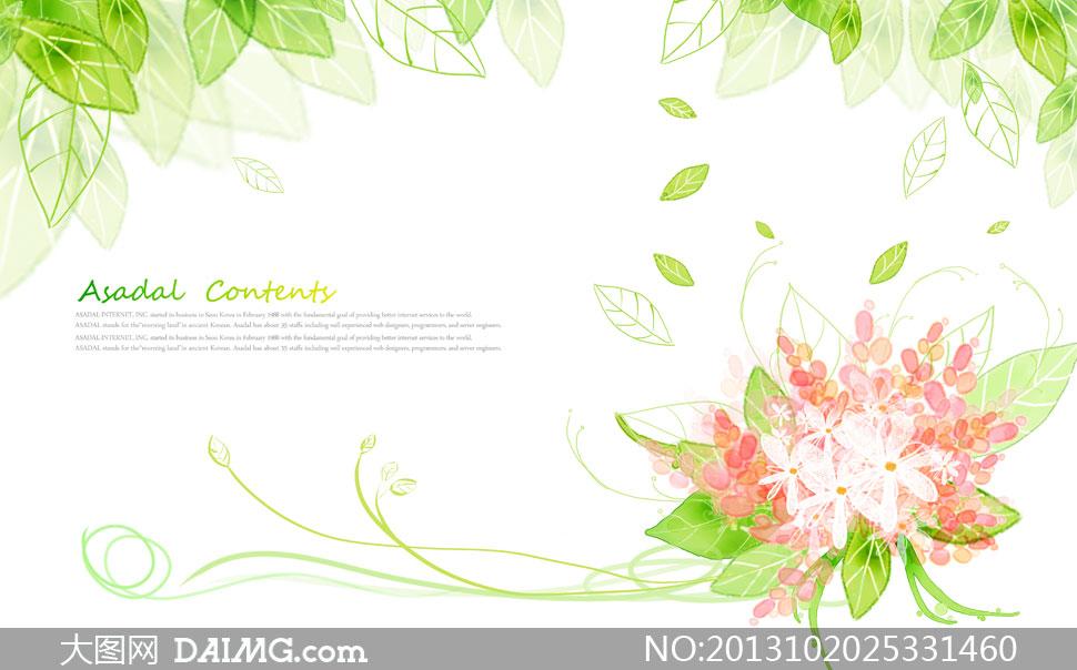 花朵绿叶图案创意设计PSD分层素材