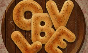 制作美味可口的面包圈字体PS教程素材