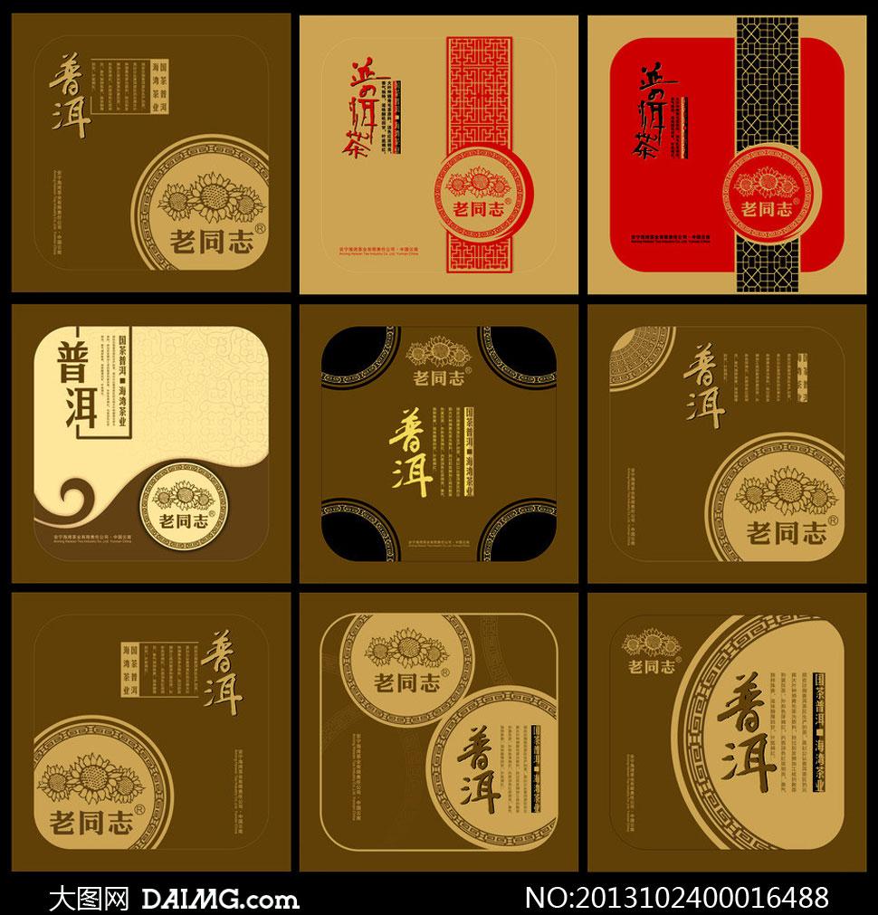包装茶包装陈香老同志中国红古典纹理礼盒包装广告设计模板矢量素材