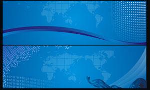 蓝色科技背景底纹设计矢量素材
