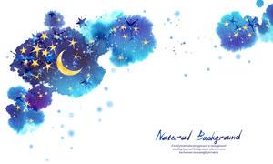 星星月亮与蓝色墨迹等PSD分层素材