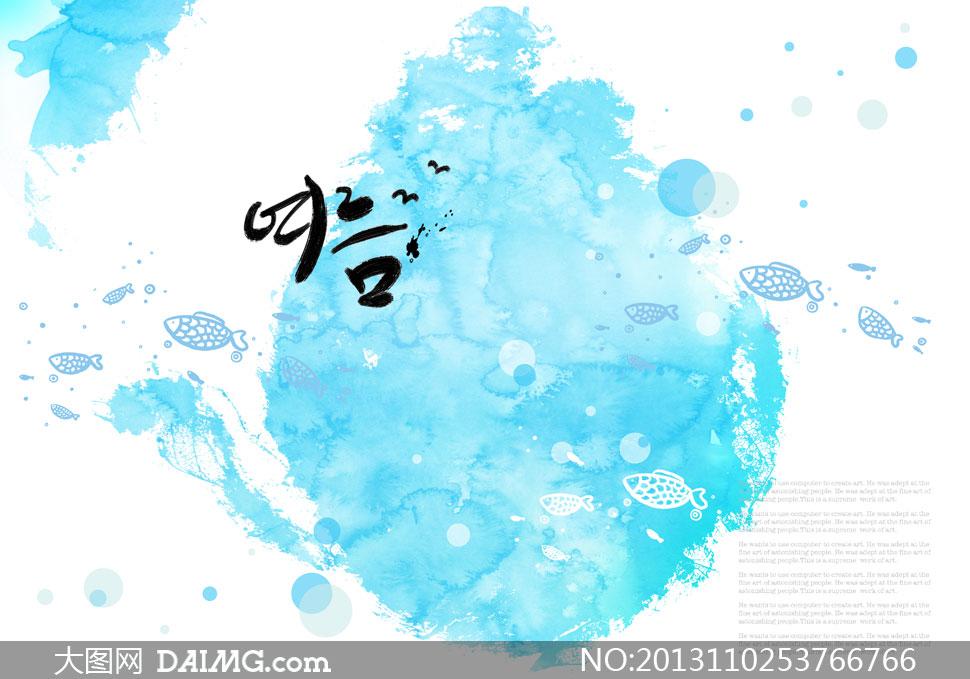 韩国手绘鱼小清新边框