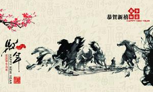 2014中国风马年贺卡设计矢量素材