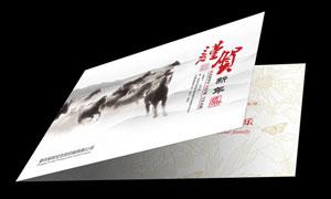 2014中国风马年贺卡模板矢量素材