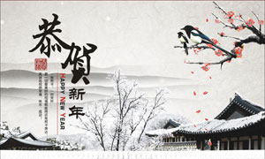2014马年中国风贺卡设计矢量素材