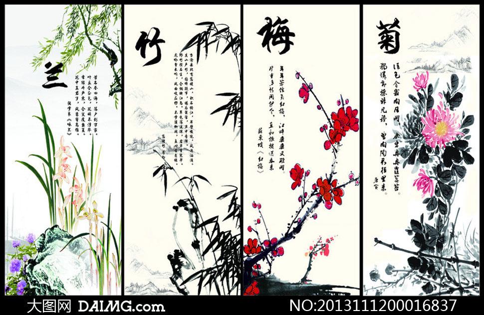 cdr12 关键词: 中国风梅兰竹菊国画风景画柳树竹叶竹子兰花梅花梅枝菊