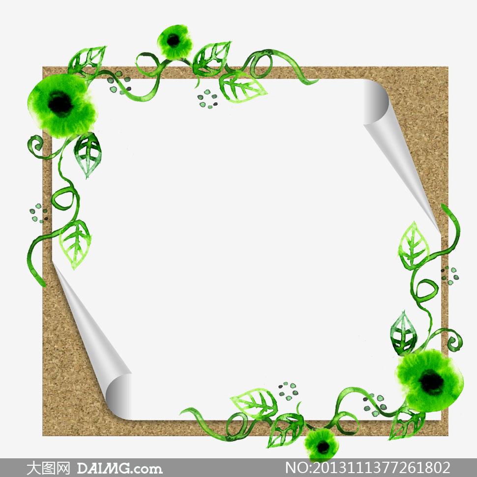 大图首页 psd素材 花纹图案 > 素材信息          水彩绿叶与白纸边