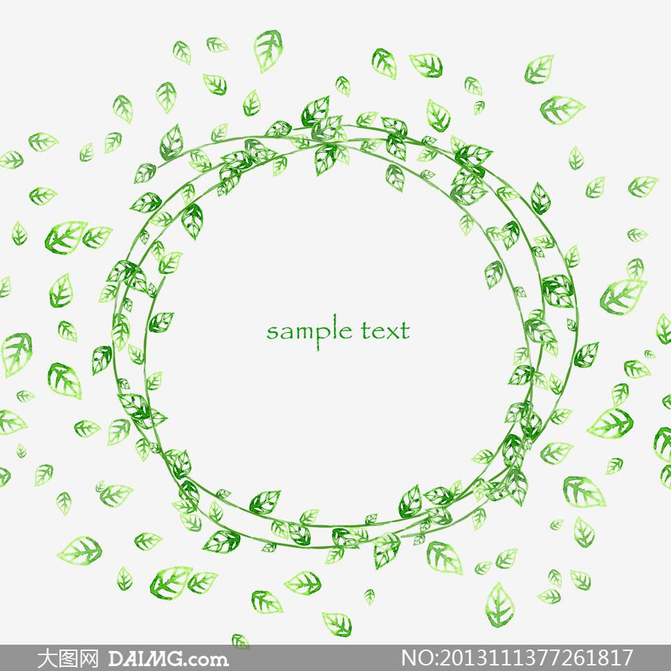 绿色叶子装饰边框设计psd分层素材