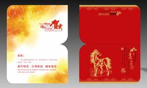 2014马年喜庆贺卡设计矢量素材
