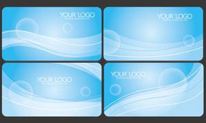 蓝色动感广告背景设计矢量素材