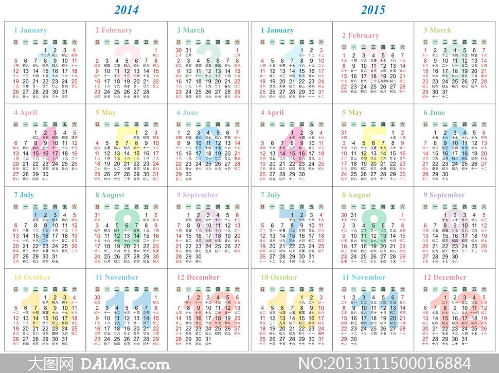 2014和2015彩色年历表设计矢量素材