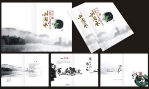 中国风水墨高端画册模板矢量素材