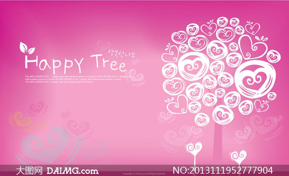 粉红色背景与心形树木psd分层素材