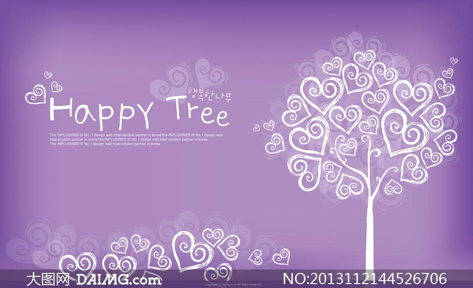 紫色背景白色心形树木psd分层素材