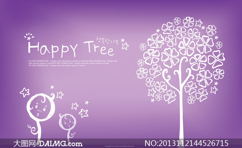 紫色背景白色花朵树木psd分层素材