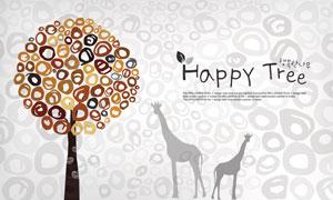 圆圈树木插画与长颈鹿PSD分层素材