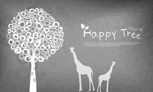 手绘圈圈树木与长颈鹿PSD分层素材