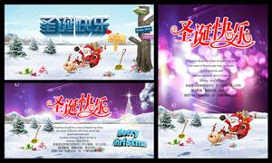 圣诞节贺卡设计模板PSD源文件