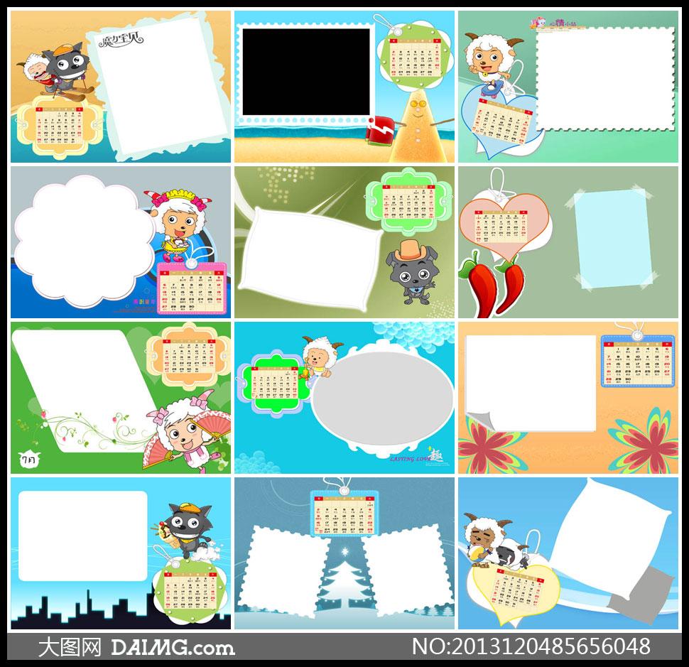 2014年农历方形日历儿童照片儿童台历边框卡通可爱喜