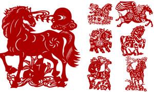 馬年剪紙文化設計矢量素材