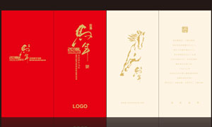 2014马年简洁贺卡设计矢量素材