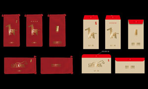 2014馬年喜慶紅包設計矢量素材