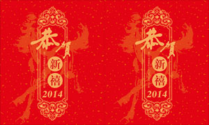 馬年喜慶紅包封面設計矢量素材