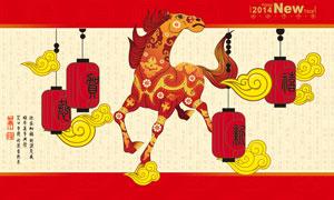 2014马年邮政贺卡模板PSD源文件