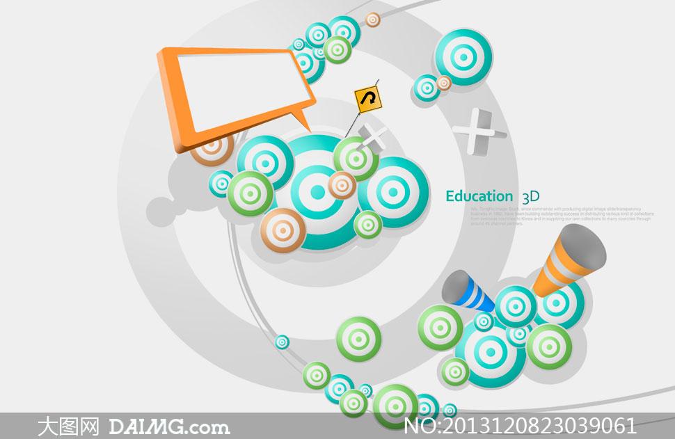 圆圈图案元素创意设计psd分层素材
