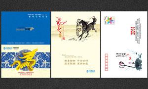 2014马年企业贺卡设计矢量源文件