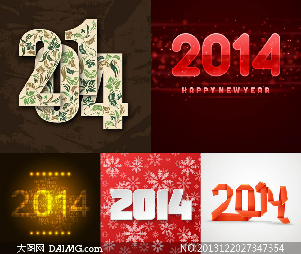 花纹装饰的2014文字等矢量素材