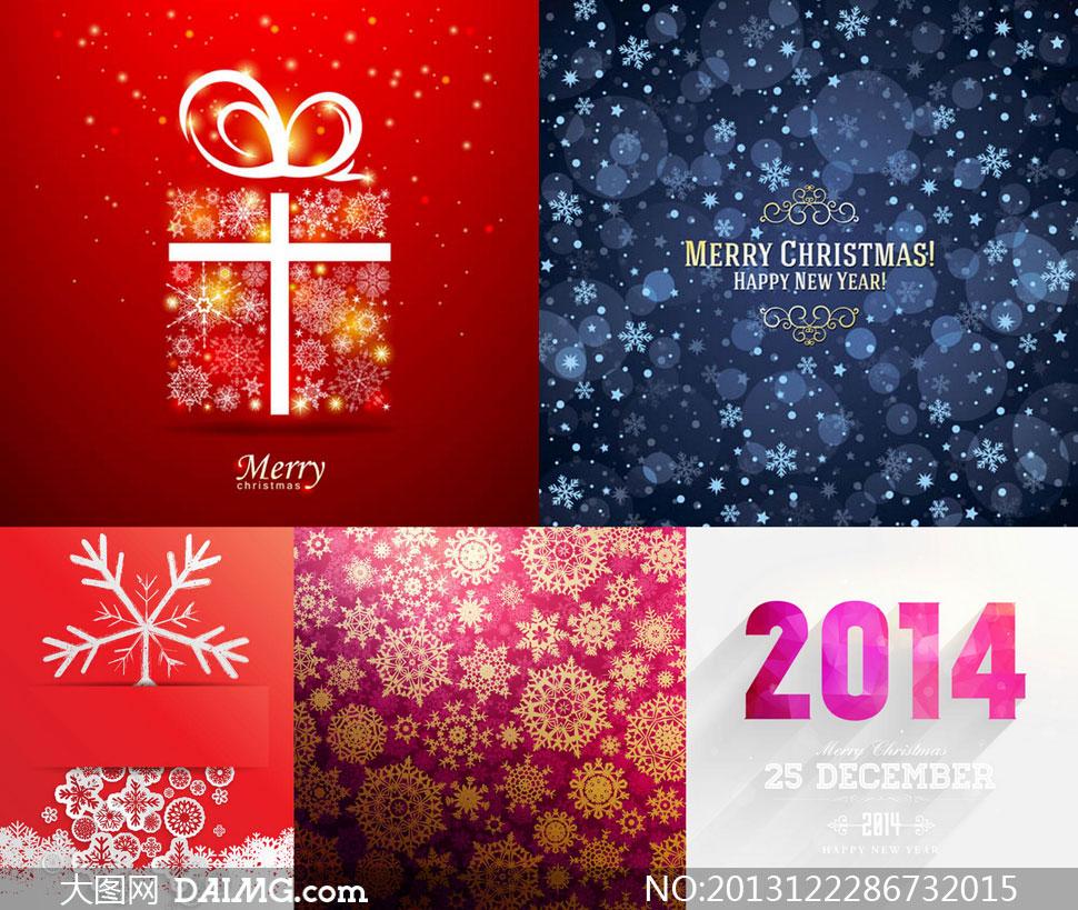 礼物包装盒与圣诞节底纹矢量素材