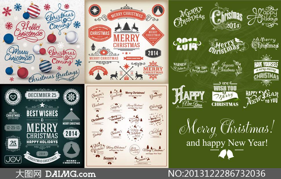 节圣诞球吊球挂球逼真质感花体字美术字艺术字标签边框花纹花边飘带