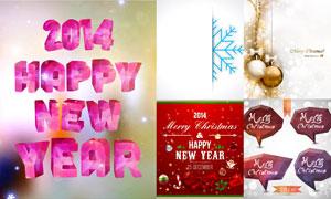 炫彩立体字与圣诞节球等矢量素材