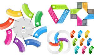 炫丽色彩标签与信息图设计矢量素材