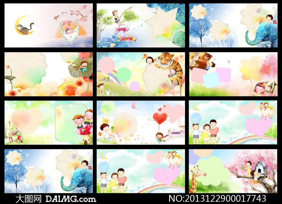 卡通水彩风格广告背景psd源文件
