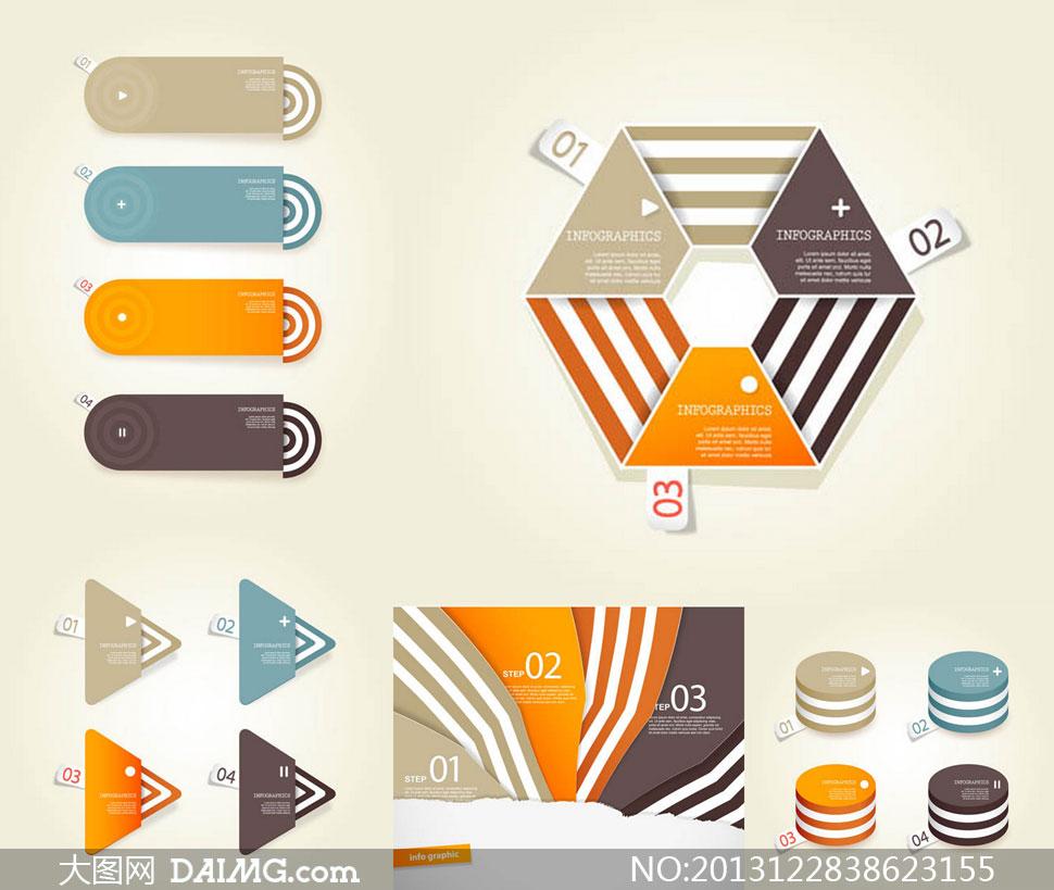 时尚信息图表与统计图效果矢量素材
