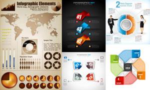 数据统计图与信息图表创意矢量素材