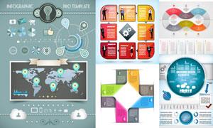 缤纷时尚色彩信息图等创意矢量素材