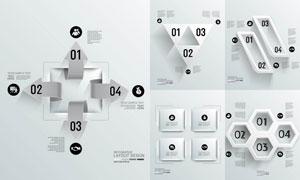 立体视觉效果信息图表设计矢量素材
