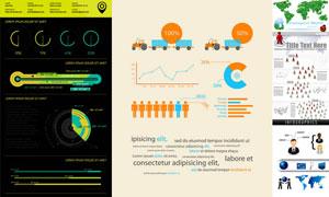立体小人与信息图设计元素矢量素材