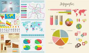 立体饼状图与路线图等信息图表素材