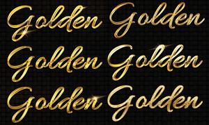 质感漂亮的黄金字字体样式