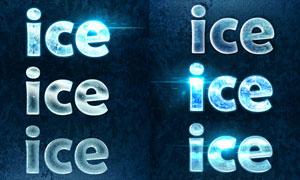 冬季蓝色冰冻效果字体样式
