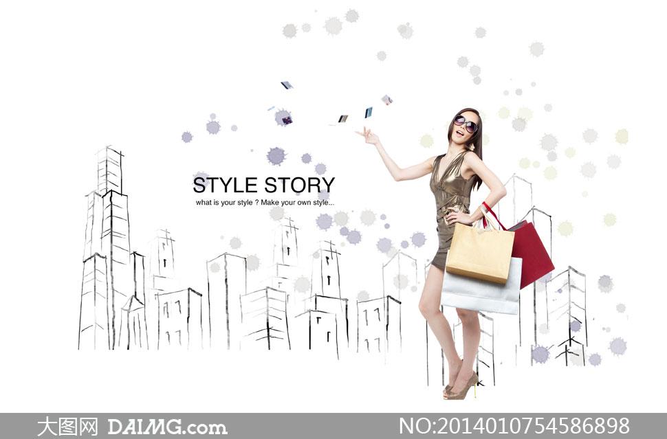 购物美女与城市简笔画PSD分层素材 大图网设计