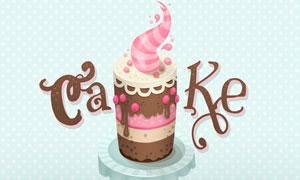 创建甜美精致的蛋糕PS教程素材