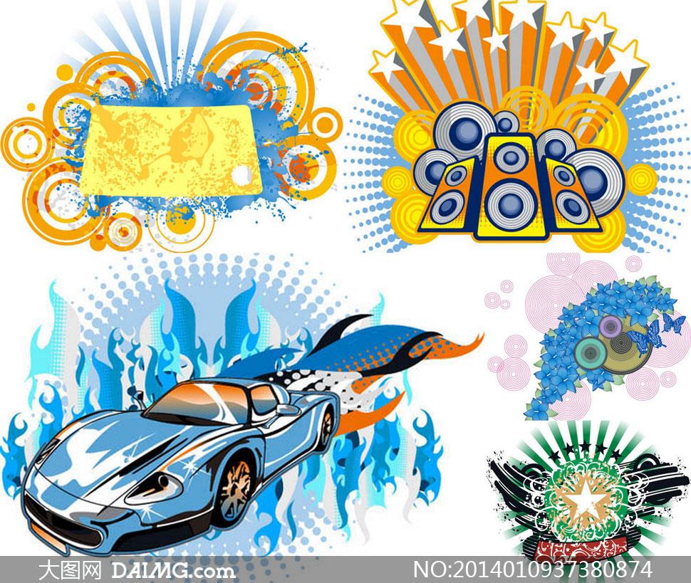 立体星星与音箱汽车等创意矢量素材图片