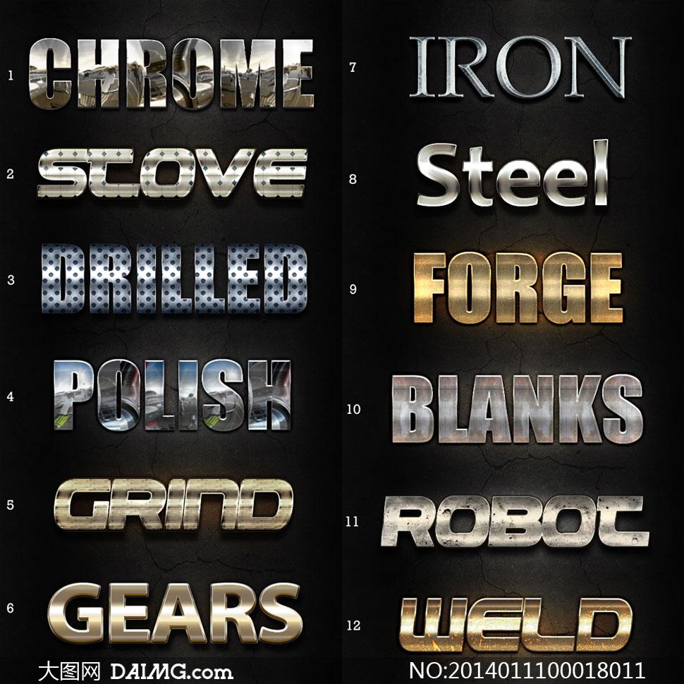 超酷质感的金属艺术字字体样式